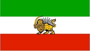 iran tarihi, dinler tarihi, islam tarihi