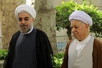 Ruhani-Rafsancani, iran liderleri
