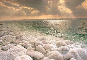 10. Ölü Deniz, Filistin, İsrail
